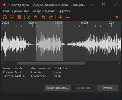 Скриншот №8 к Soundpad