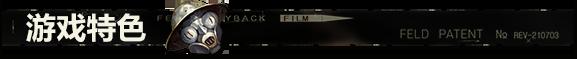 【官中】极乐迪斯科 - 最终剪辑版(Disco Elysium - The Final Cut) - 第3张  | 飞翔的厨子