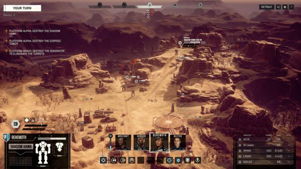 Скриншот №3 к BATTLETECH