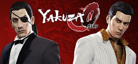 Yakuza 0 Cover Image