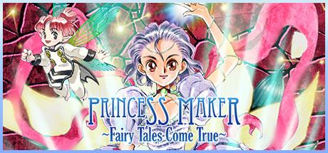 Princess Maker 3: Fairy Tales Come True