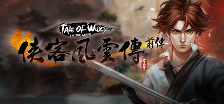 侠客风云传前传(Tale of Wuxia:The Pre-Sequel) Cover Image