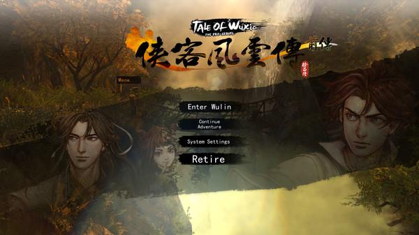 侠客风云传前传(Tale of Wuxia:The Pre-Sequel)