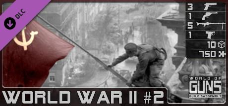 world of guns world war ii pack 2 steamsale ゲーム情報 価格
