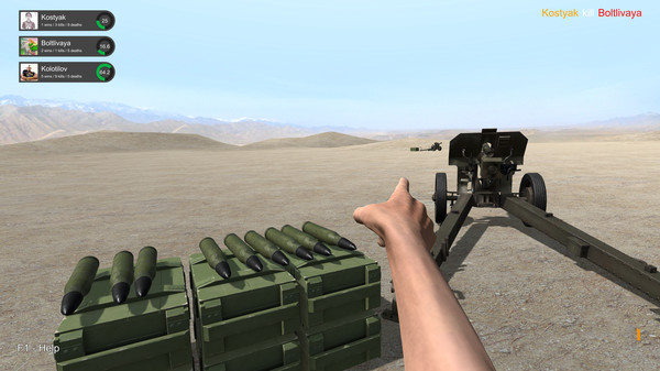 Скриншот №19 к Hand Simulator