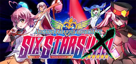 Arcana Heart 3 LOVEMAX SIXSTARS!!!!!! Cover Image