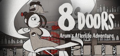 사망여각 (8Doors: Arum's Afterlife Adventure)