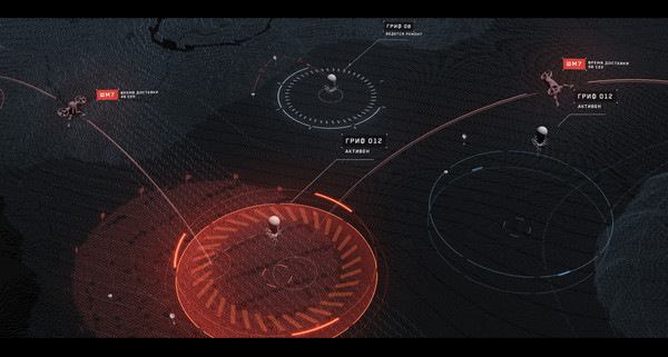 Скриншот №7 к Atomic Heart