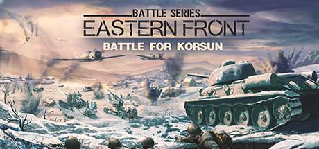 Battle For Korsun Cover Image