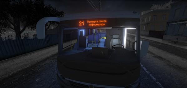 Скриншот №12 к Bus Driver Simulator