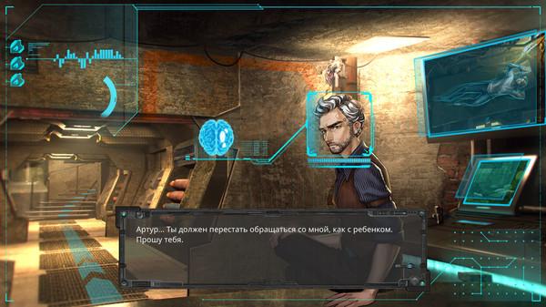 Скриншот №10 к Minotaur