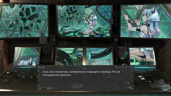 Скриншот №15 к Minotaur