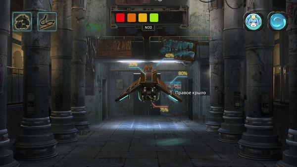 Скриншот №9 к Minotaur