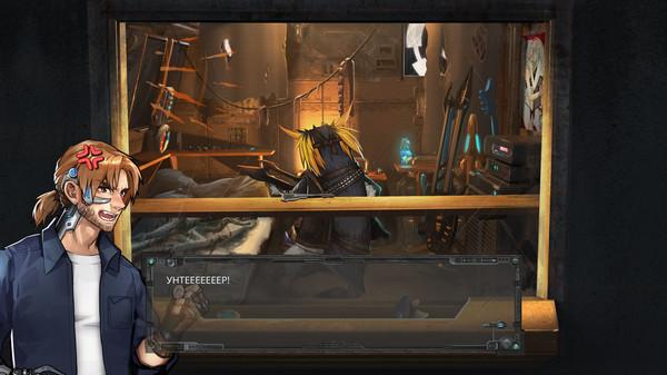 Скриншот №11 к Minotaur