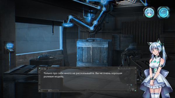 Скриншот №5 к Minotaur