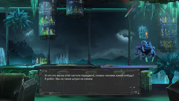 Скриншот №19 к Minotaur