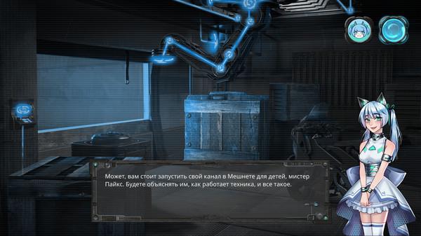 Скриншот №4 к Minotaur
