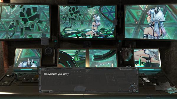 Скриншот №16 к Minotaur