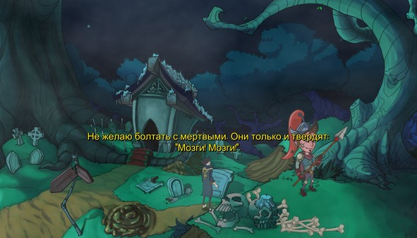 Скриншот №6 к Darkestville Castle