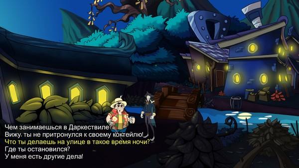 Скриншот №7 к Darkestville Castle
