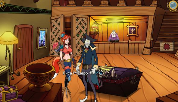 Скриншот №3 к Darkestville Castle