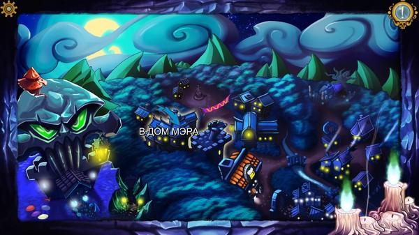 Скриншот №8 к Darkestville Castle