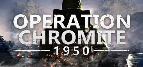 Operation Chromite 1950 VR