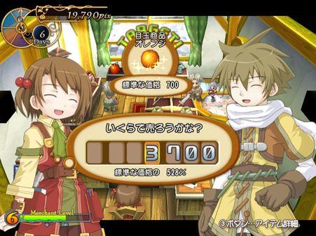 Screenshot of Recettear: An Item Shop's Tale