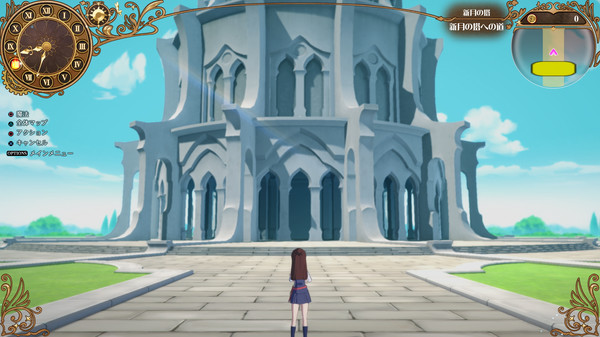 Скриншот №10 к Little Witch Academia Chamber of Time