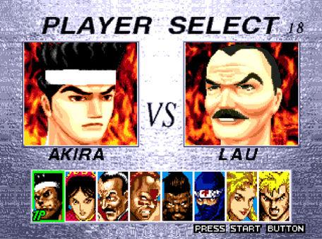 скриншот Virtua Fighter 2 1