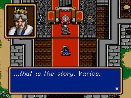 скриншот Shining Force 3