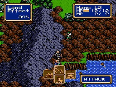 скриншот Shining Force 4