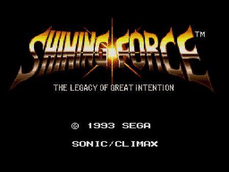 скриншот Shining Force 0