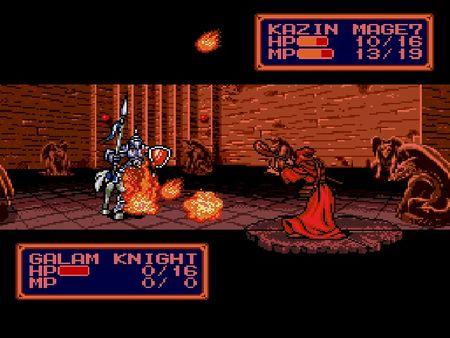 скриншот Shining Force II 3