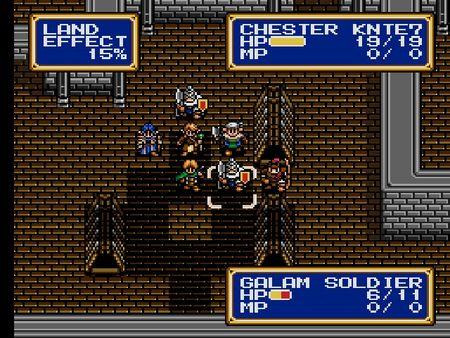скриншот Shining Force II 4