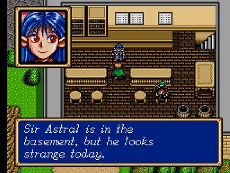 скриншот Shining Force II 2