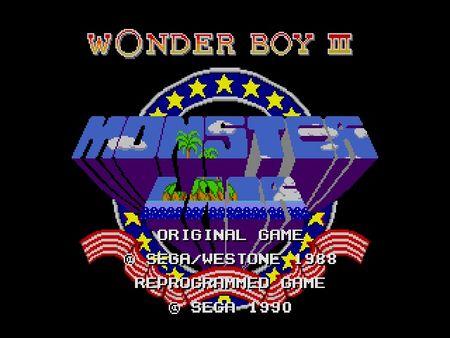скриншот Wonder Boy III: Monster Lair 0