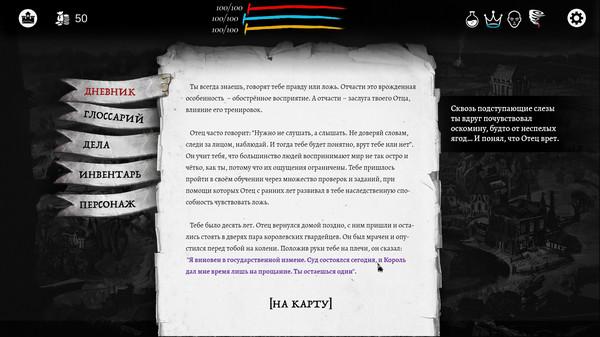 Скриншот №11 к The Executioner