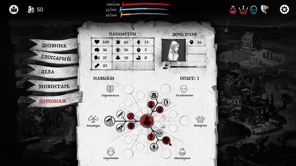 Скриншот №4 к The Executioner