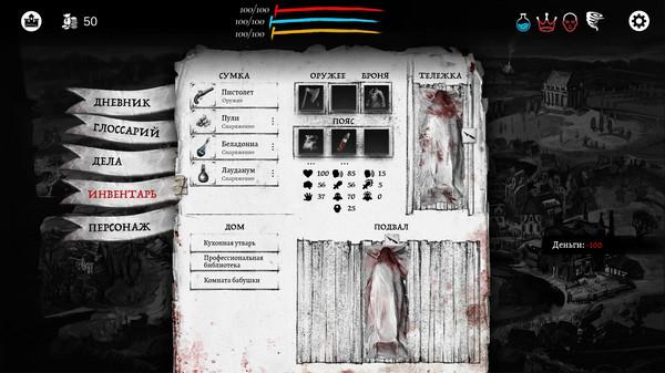 Скриншот №9 к The Executioner