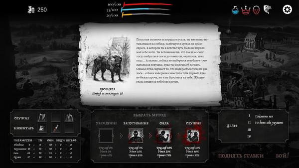 Скриншот №8 к The Executioner