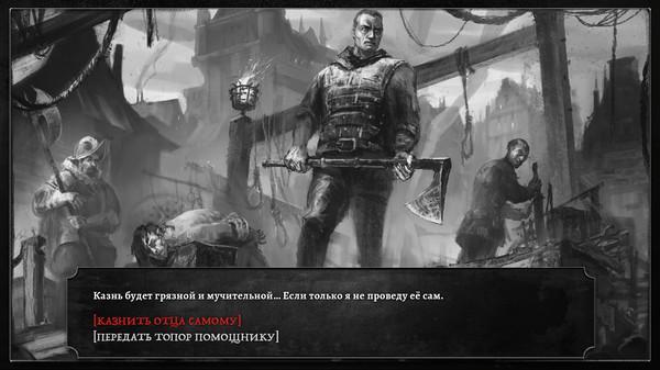 Скриншот №2 к The Executioner