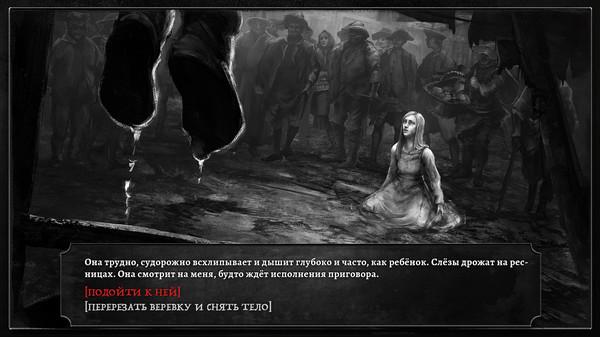 Скриншот №7 к The Executioner