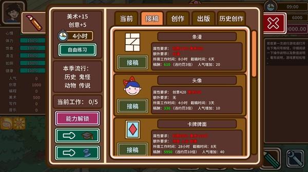 宅人传说 v1.0 官中插图6