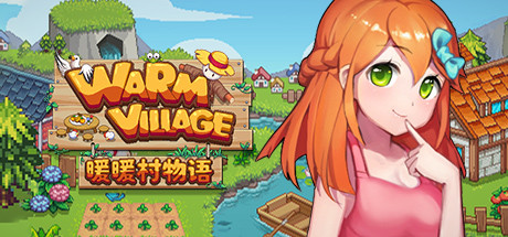 Warm Village 暖暖村物语 Cover Image