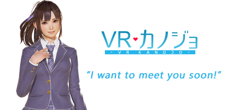 VR Kanojo Free Download