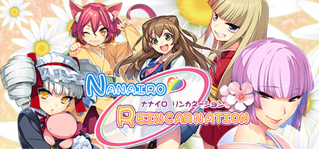 Nanairo Reincarnation