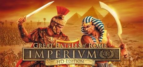 Imperivm RTC:高清版罗马帝国战争(Imperivm RTC)插图