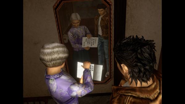 Скриншот №3 к Shenmue I  II