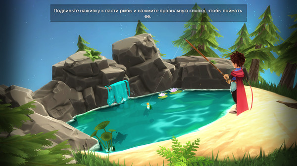 Скриншот №2 к Deiland